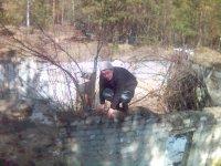 Дмитрий Соколов, 21 марта 1986, Нижний Новгород, id18586625