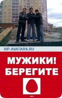 Sascha Listkov, 8 мая , Екатеринбург, id31311601