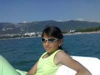 Эллада Семёнова, 27 июля 1994, Теберда, id33697332
