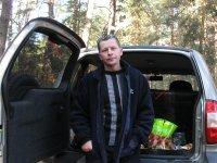 Дмитрий Диденко, 13 декабря 1990, Харьков, id40016710