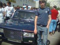 Fan Zajjnullin, Уфа, id40744624